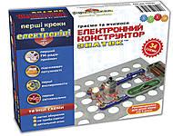 Конструктор Знаток «Первые шаги в электронике», REW-K062, toys.com.ua
