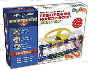 Конструктор Знаток «Первые шаги в электронике» набор А, REW-K060