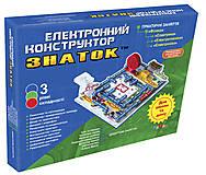 Конструктор Знаток «Школа», REW-K007, іграшки