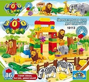 Конструктор «Зоопарк», 86 элементов, 10113