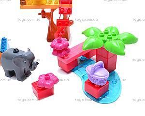 Детский конструктор Toyland «Зоопарк», 10105, купить