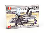 Конструктор для детей «Военный самолет», 142 детали, М38-В7200