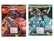 Конструктор «Cosmic Warrior», несколько видов, F1510-4, отзывы