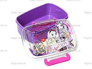 Пластиковый контейнер для еды «Долго и счастливо», 704144, фото