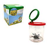 Контейнер для насекомых с увеличительным стеклом, Д683у, купить