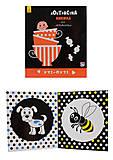 Контрастная книжка для малышей «Уті-путі», А755006У