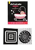 Контрастная книжка серии «Бу-бусики», А755003Р, купить