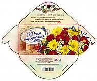 Конверт для денег № 85 укр(ж) С Днем рожденья! 10 шт. в упак, 1035788, цена