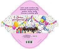 Конверт для денег рус С Днем рождения! (10 шт в упак) с единорогами, 720-КВ18-102, купить игрушку