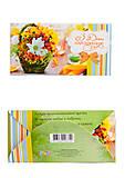 """Конверт для денег салатовый """"З Днем народження!"""" 10 штук, КВ-18-72, детские игрушки"""
