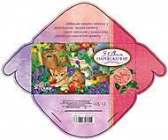 Конверт для денег укр (ж) С Днем рождения! (10 шт в упак) цветной, 1035622, Украина