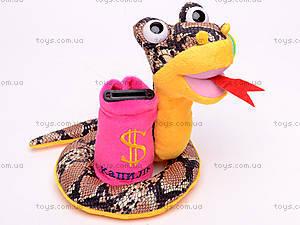 Копилка «Змейка», W02-3873, купить