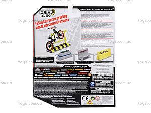 Набор коллекционных моделей велосипедов BMX с препятствиями, 12036-6014455-FT, фото