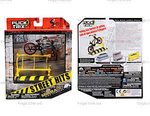 Набор коллекционных моделей велосипедов BMX с препятствиями, 12036-6014455-FT