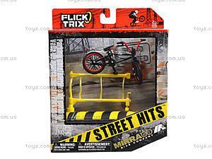 Набор коллекционных моделей велосипедов BMX с препятствиями, 12036-6014455-FT, цена