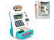 Копилка-банкомат бирюзовый SHANTOU (WF-3005), WF-3005, купить