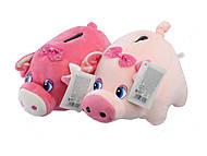 Копилка музыкальная «Свинка с бантиком», C31209, купить