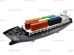 Корабль-контейнеровоз, 1024, купить