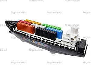 Корабль-контейнеровоз, 1024, отзывы
