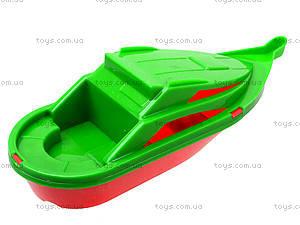 Детский игровой кораблик , 71970, купить