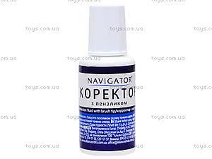 Корректор с кисточкой Navigator, 71704-NV, купить