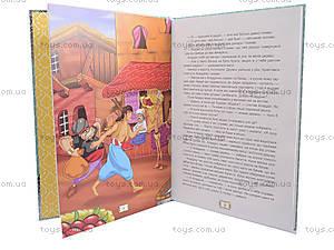 Королевство сказок «Сказки про принцесс» на укр. языке, Талант, купить