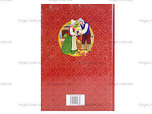 Королевство сказок «Сказки зарубежных писателей», Талант, фото