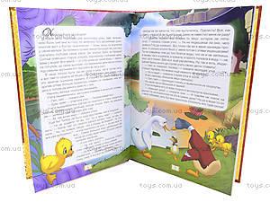 Королевство сказок «Сказки зарубежных писателей», Талант, цена