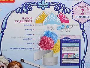 Набор для творчества «Корона для принцессы», 8090, купить