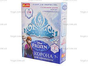 Набор для творчества «Корона для принцессы», 8090, фото