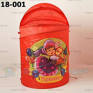 Корзина для игрушек «Буратино», 18-001