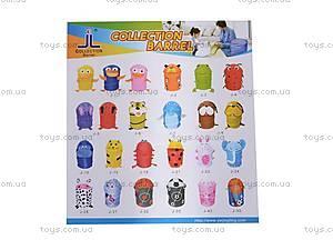 Корзина для игрушек «Герои Диснея», W02-1245, цена
