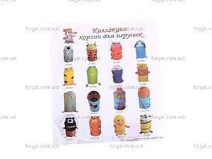 Корзина для игрушек «Мультяшка», W02-3135-1, детские игрушки