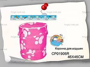 Корзина для игрушек, с застежкой, CP01906R
