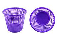 """Корзина для бумаг 8 литров, """"ZiВi"""" фиолетовая, ZB.3040-07, отзывы"""