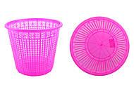 Корзина для бумаги 8 литров, ZiBi, розовая, ZB.3040-10
