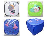 Корзина для игрушек малышей, BT-TB-0003, отзывы
