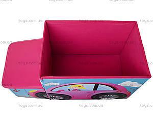 Корзина для игрушек и стульчик «Машинка», BT-TB-0006, купить