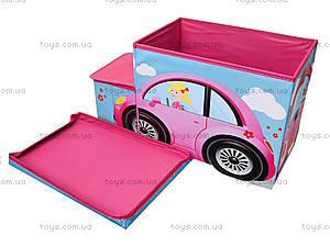 Корзина для игрушек и стульчик «Машинка», BT-TB-0006, отзывы