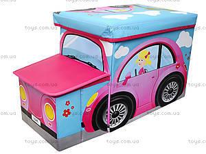 Корзина для игрушек и стульчик «Машинка», BT-TB-0006, цена