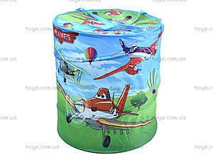 Корзина для игрушек Planes, 19-007, цена
