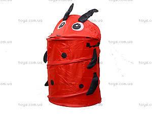Красивая и удобная корзина для игрушек, R1004 S(654251), купить