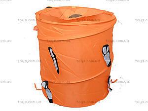 Домик для игрушек в форме корзины, R1002M(654247), купить