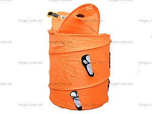 Домик для игрушек в форме корзины, R1002M(654247), отзывы