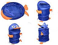 Корзина для игрушек мальчишек и девочек, R1001M (654245)