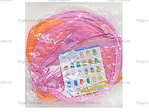 Корзина для игрушек мальчишек и девочек, R1001M (654245), игрушки