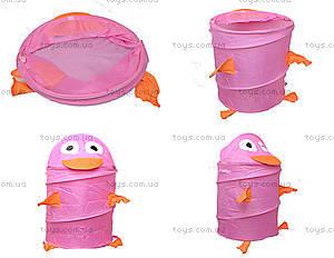 Корзина для хранения игрушек и мелких вещей , R1001L (491108)