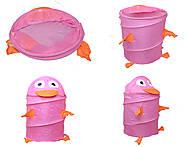 Корзина для хранения игрушек и мелких вещей , R1001L (491108), купить