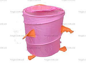 Корзина для хранения игрушек и мелких вещей , R1001L (491108), фото