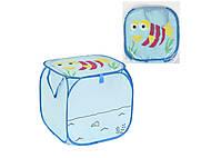 """Корзина для игрушек """"Рыбка"""", C36580, тойс ком юа"""
